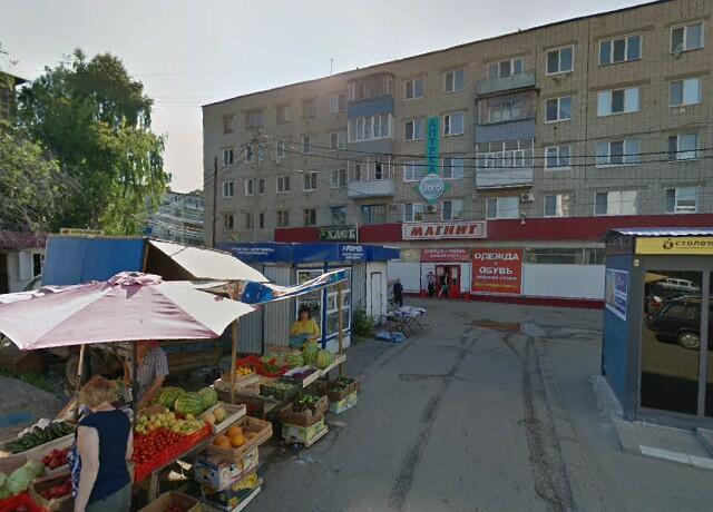 8c952a86 Торговый центр Айсберг - адрес, телефон | Торговые центры в Ульяновске