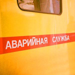Аварийные службы Ульяновска