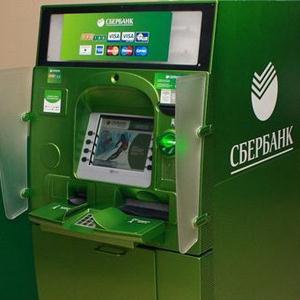 Банкоматы Ульяновска