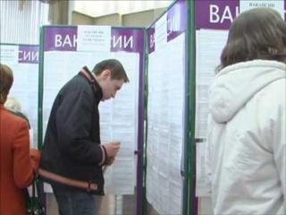 Центры занятости Ульяновска