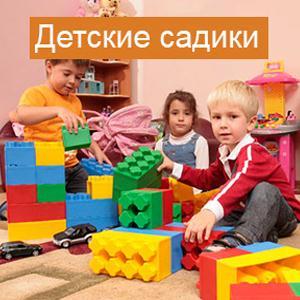 Детские сады Ульяновска