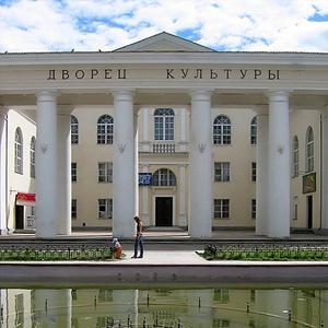 Дворцы и дома культуры Ульяновска