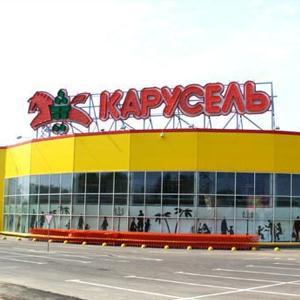 Гипермаркеты Ульяновска