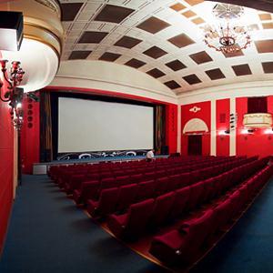 Кинотеатры Ульяновска