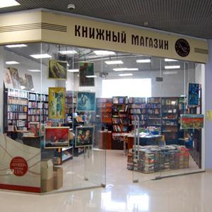 Книжные магазины Ульяновска