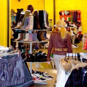 Магазины одежды и обуви Ульяновска