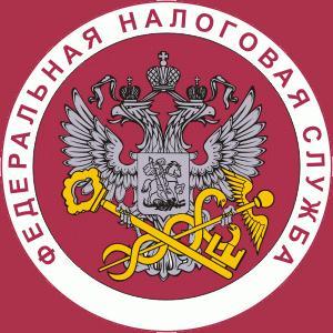 Налоговые инспекции, службы Ульяновска