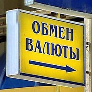 Обмен валют Ульяновска
