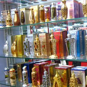 Парфюмерные магазины Ульяновска