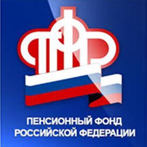 Пенсионные фонды Ульяновска