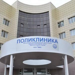 Поликлиники Ульяновска