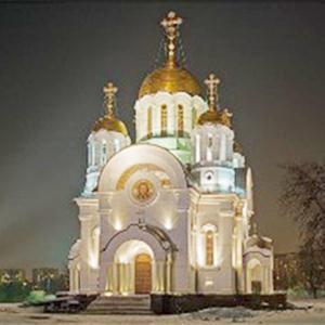 Религиозные учреждения Ульяновска