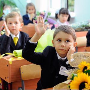 Школы Ульяновска