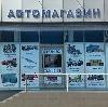 Автомагазины в Ульяновске