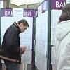 Центры занятости в Ульяновске