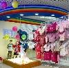 Детские магазины в Ульяновске