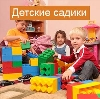 Детские сады в Ульяновске