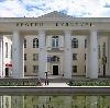 Дворцы и дома культуры в Ульяновске