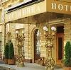 Гостиницы в Ульяновске