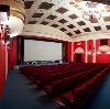 Кинотеатры в Ульяновске