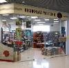 Книжные магазины в Ульяновске