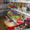 Магазины хозтоваров в Ульяновске