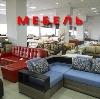 Магазины мебели в Ульяновске