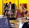 Магазины одежды и обуви в Ульяновске