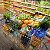 Магазины продуктов в Ульяновске