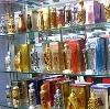 Парфюмерные магазины в Ульяновске