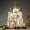 Религиозные учреждения в Ульяновске