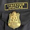 Судебные приставы в Ульяновске