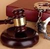 Суды в Ульяновске