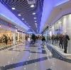 Торговые центры в Ульяновске