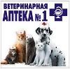Ветеринарные аптеки в Ульяновске