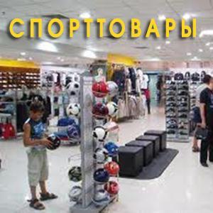 Спортивные магазины Ульяновска