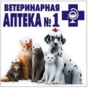 Ветеринарные аптеки Ульяновска